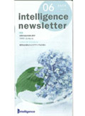 intelligence newsletter